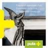 Pula: Fragmente eines unbekannten Pulas
